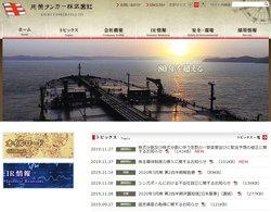 共栄タンカーは原油輸送などを手掛ける海運業者。