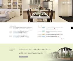 アグレ都市デザインは、東京・神奈川を中心に戸建住宅や土地の分譲をおこなっている会社。
