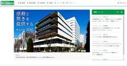 壽屋はフィギュアやプラモデルの企画・製造・販売を手掛ける企業。