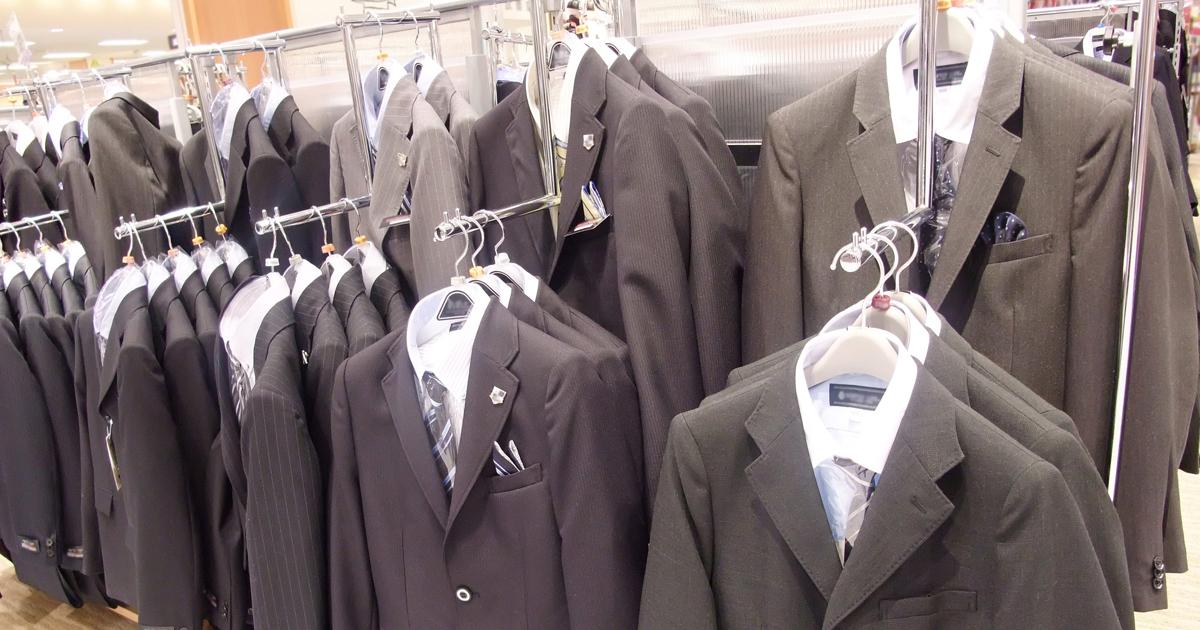 スーツショップ満足度ランキング!今春の1着、どこで買う?