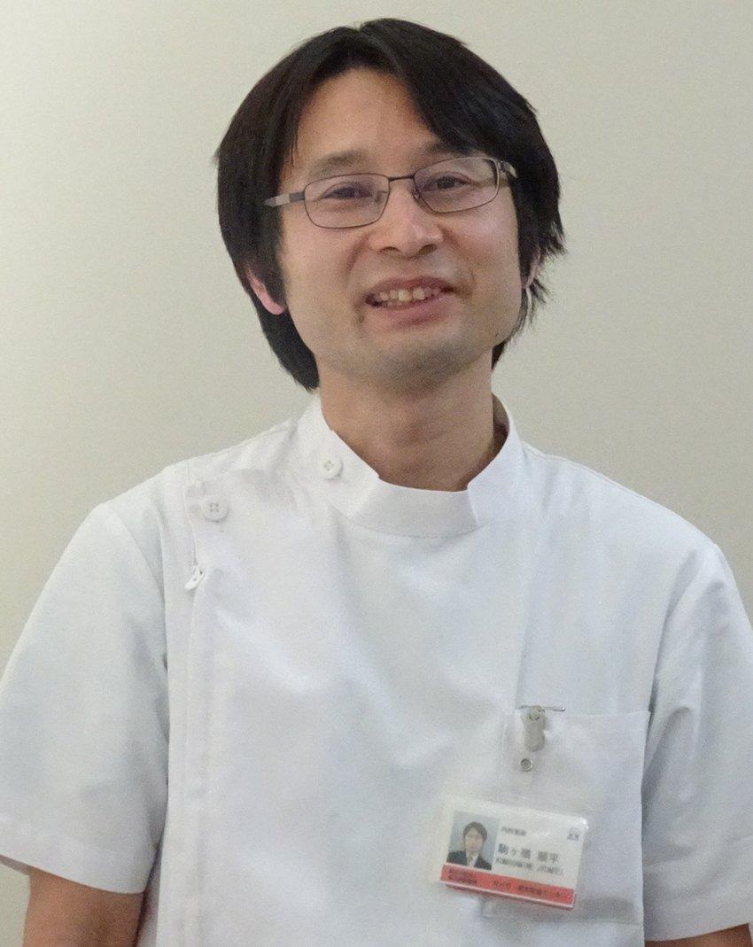 駒ヶ嶺順平医師