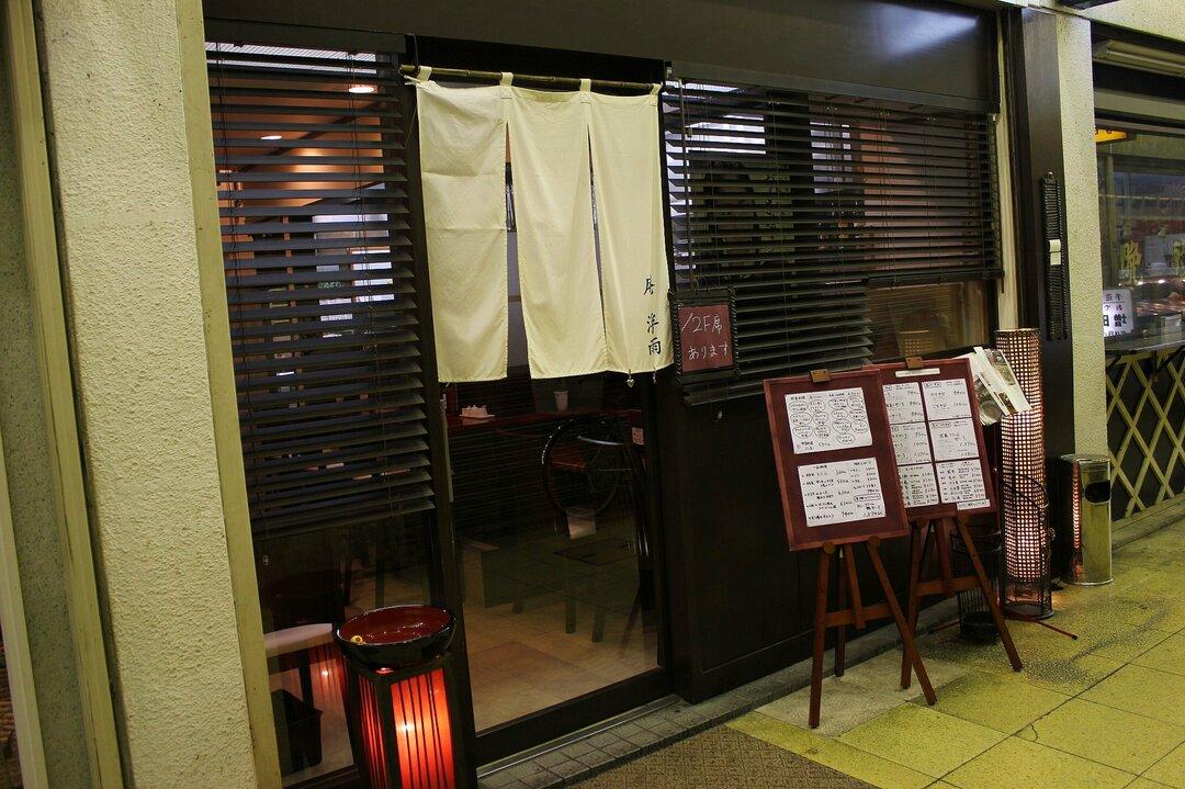 浦和「庵 浮雨」――十割蕎麦をクリームソースで。フレンチの技術が引き出した蕎麦の美味さに感動。
