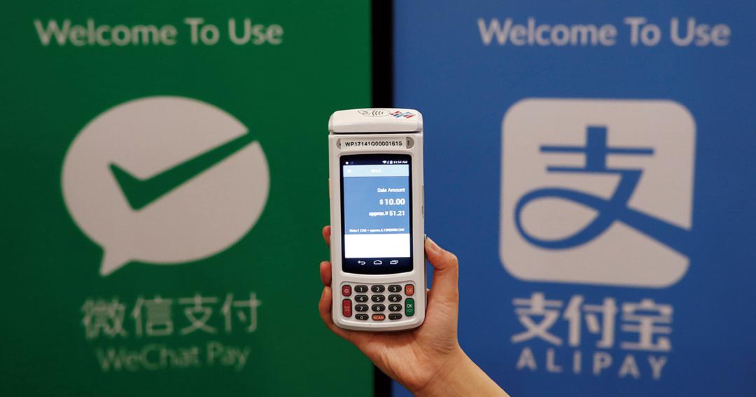中国IT業界「プライバシー関係なし」の強みで独特の発展