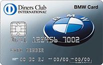 おすすめクレジットカード!ダイナースクラブカード