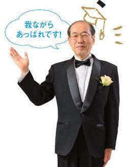 最高36.4%!桐谷さんチョイスの 「株主優待+配当」高利回り株主優待株10を公開!
