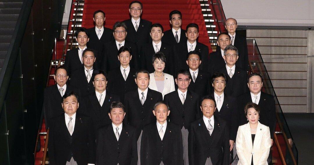菅首相の閣僚人事が「恐るべき布陣」といえる理由、5閣僚21職務を徹底解説