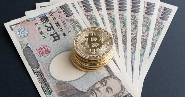初めてのビットコイン確定申告、利益は「雑所得」で他の所得と通算