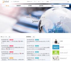 ソーバルは、ファームウェア・ソフトウェア・ハードウェアの開発を手掛ける独立系企業。