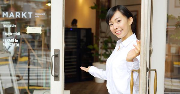 接客スキルが低いのに顧客満足度は高いホテルが実践していたこと