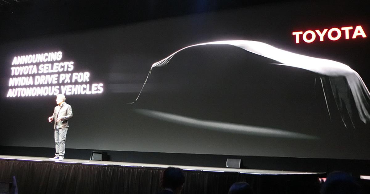 「トヨタショック」のシリコンバレーで感じた自動車産業の大変革