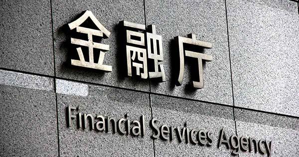 金融庁の次の標的は保険業界、地銀と同列扱いの憂鬱