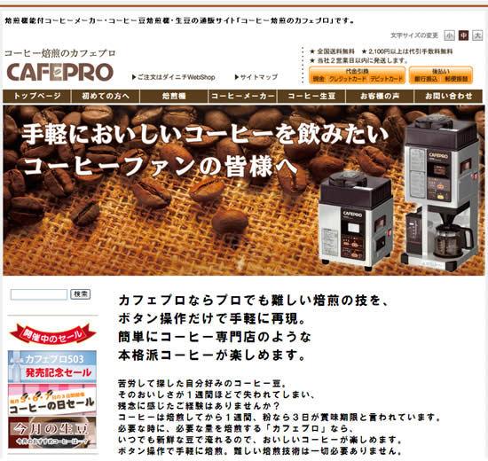 約10万円の高額商品が売上16倍に!<br />買いたい気持ちに火をつけるキャッチコピーの作り方