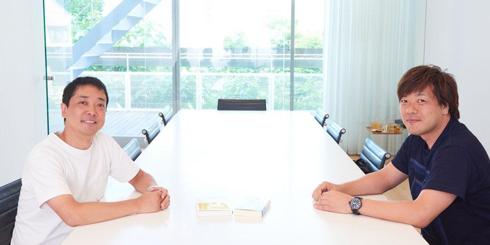 水野学さんと平野啓一郎さん