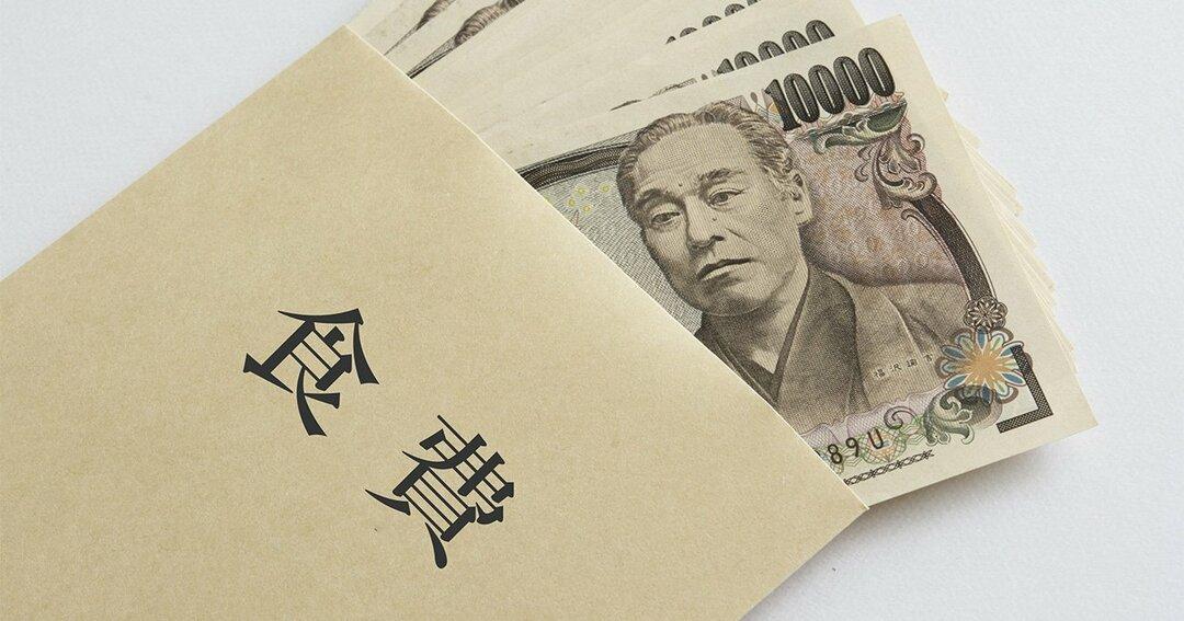 【全財産90万円から株式投資で2億円】<br />4年で軍資金1000万円をつくる方法(2)