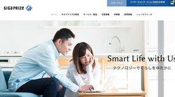 ギガプライズは、集合住宅向けのネット接続・IPS事業を中心に、不動産管理や売買・賃貸の仲介事業なども行う。