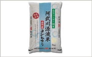 「山口県山口市」は、 白米か玄米かを選択できる上に、発送を複数回に分けてくれる