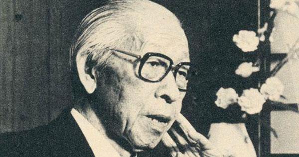 松下幸之助の80年代米国訪問記「日本はおだてられて、調子に乗るな」