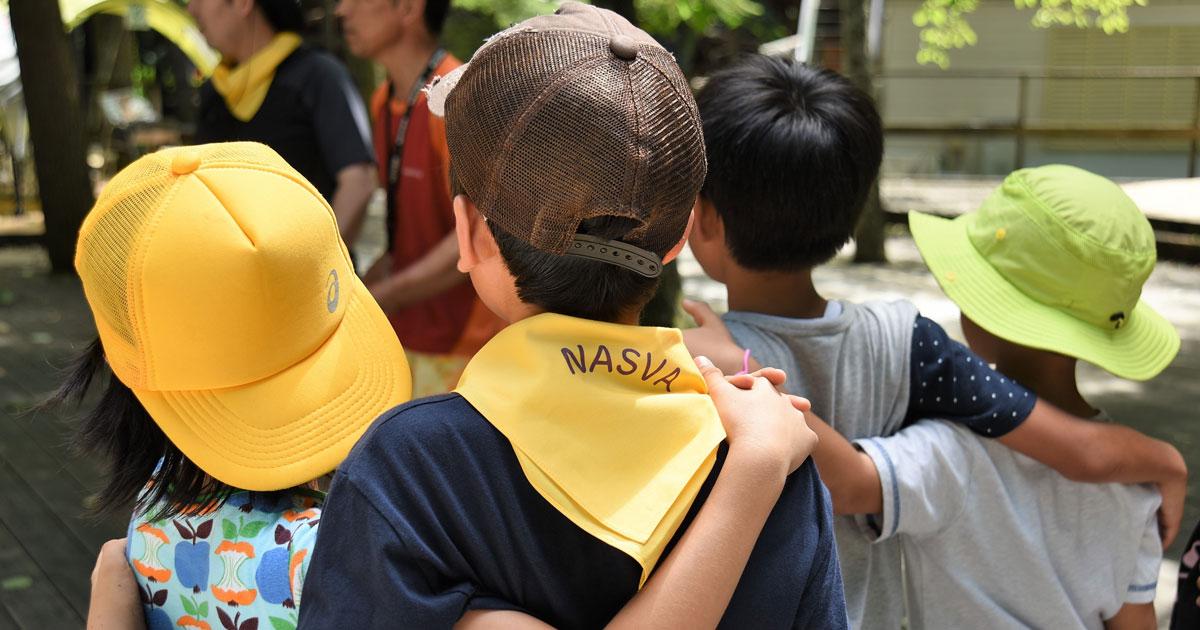 交通事故被害者の子どもたちは夏のキャンプで何を感じたか