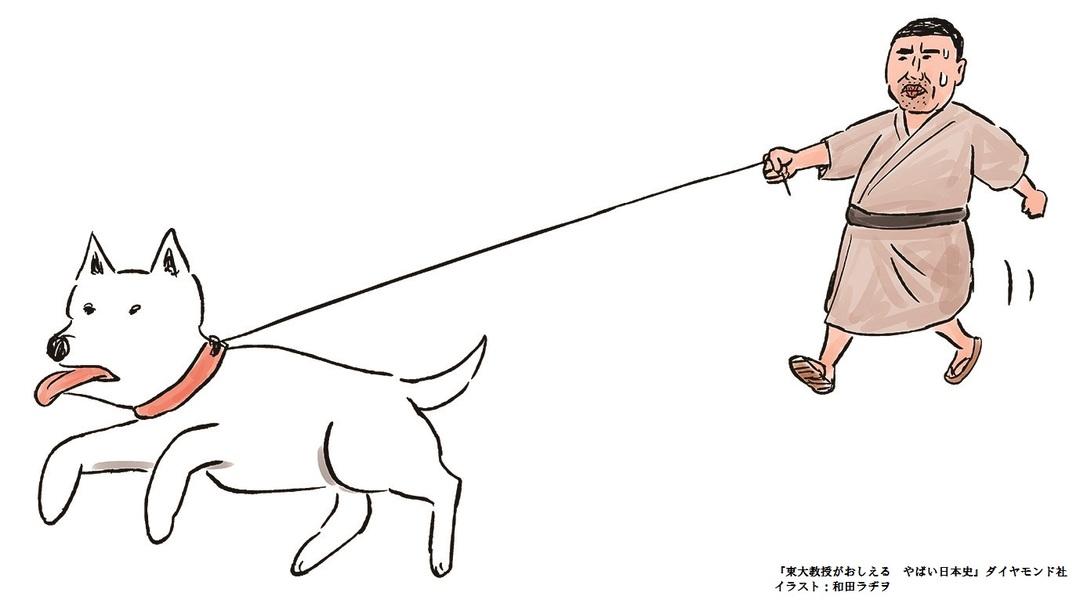 西郷隆盛が犬を飼ったワケ。「やばい」から日本史が見えてくる!