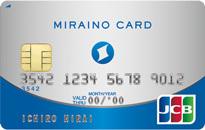 「ミライノ カード」のカードフェイス