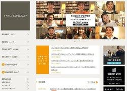 パルグループはさまざまなアパレルブランドや雑貨のショップ、300円ショップの3coinsなどを手掛ける企業。
