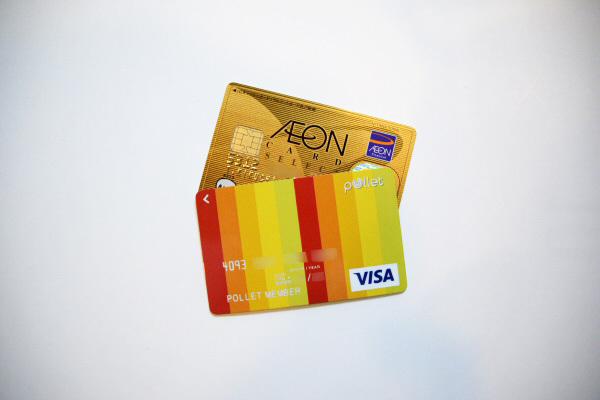 「イオンカード」で「Polletカード」にチャージ