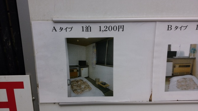西成あいりん地区売春