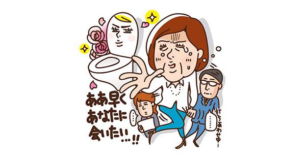 出産のダメージが引き起こす頻尿や尿漏れ 女性の排尿障害はトレーニングが効果的