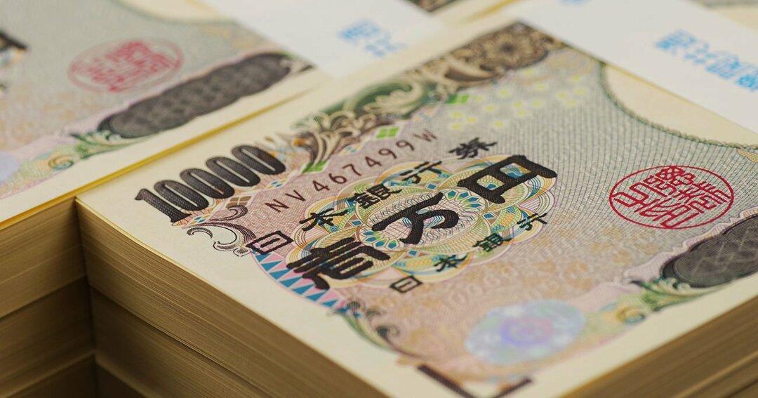 退職翌年の<br />「確定申告」で<br />数十万円以上の税金が<br />戻る可能性!