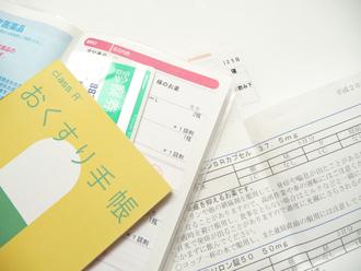おくすり手帳を持たない患者は4月から医療費が40円高くなる!