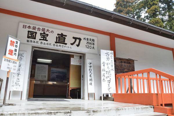 鹿島神宮の宝物館