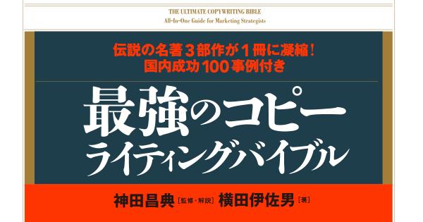 8割が「継続希望」!日本サプリメントの出荷数600万袋戦略