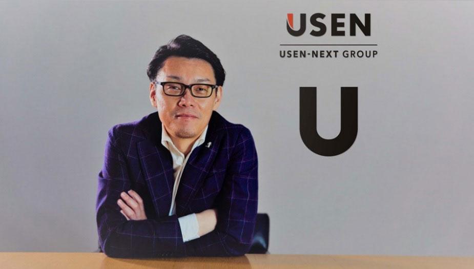 USENの田村公正代表取締役社長