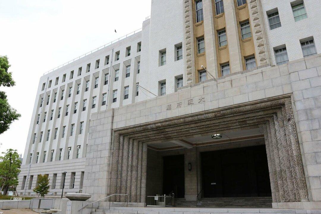 大阪府庁の建物