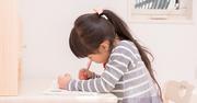 「女の子の学力」を伸ばすために両親が知っておきたいこと