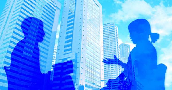 人手不足解消のカギはコミュニケーションにあり 採用活動の効率化、従業員満足向上を支援