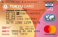 「TOKYU CARD ClubQ JMB」のカードフェイス