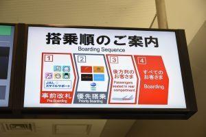 「JALスマイルサポート」の利用者が最優先搭乗となる