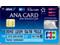 おすすめクレジットカード!マイルが貯まる!ソラチカカード(ANA To Me CARD PASMO JCB)公式サイトはこちら