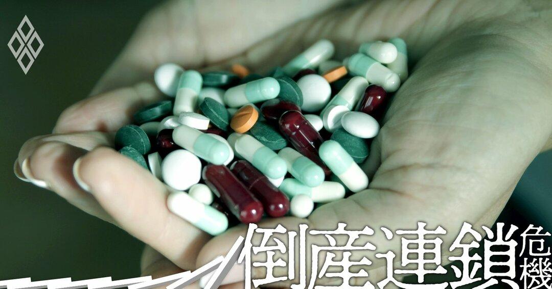 コロナで製薬サプライチェーンが混乱、ジェネリック再編を促す理由