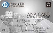 「ANAダイナースカード」のカードフェイス