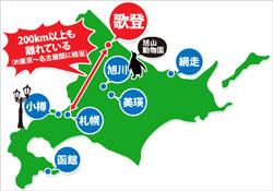 なぜ北海道の歌登にタイ人観光客が大挙しているのか?