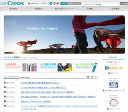 GSIクレオスは、インナー関連を中心とした繊維分野と、ケミカル関連を中心とした工業製品分野に主軸を置く専門商社。