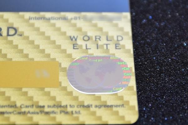 「ラグジュアリーカード」は、すべてMastercard最上位の「WORLD ELITE」