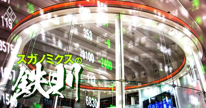 日本 印刷 株価 大