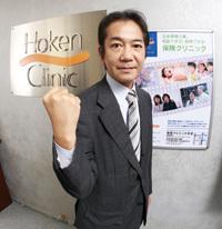 来店型ショップで日本最大級に成長<br />保険販売の流通革命に挑む風雲児<br />アイリックコーポレーション社長 勝本竜二