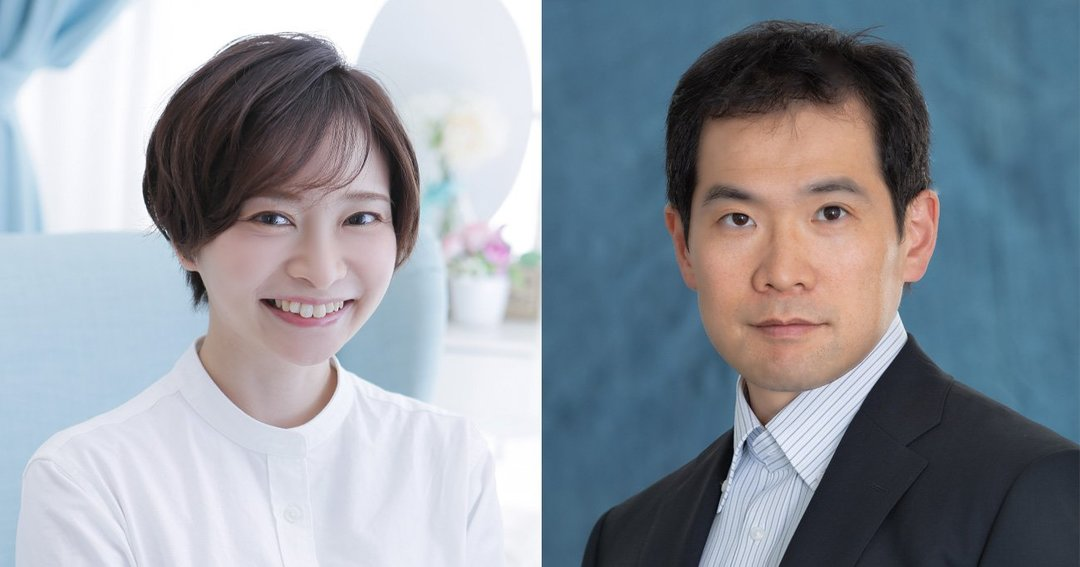 酒井真弓氏(左)、鎌田敬介氏(右)