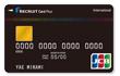 おすすめクレジットカード!高還元率!リクルートカードプラス