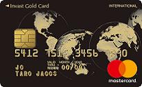 [クレジットカード・オブ・ザ・イヤー2020]ニューカマー部門インヴァストゴールドカードの公式サイトはこちら