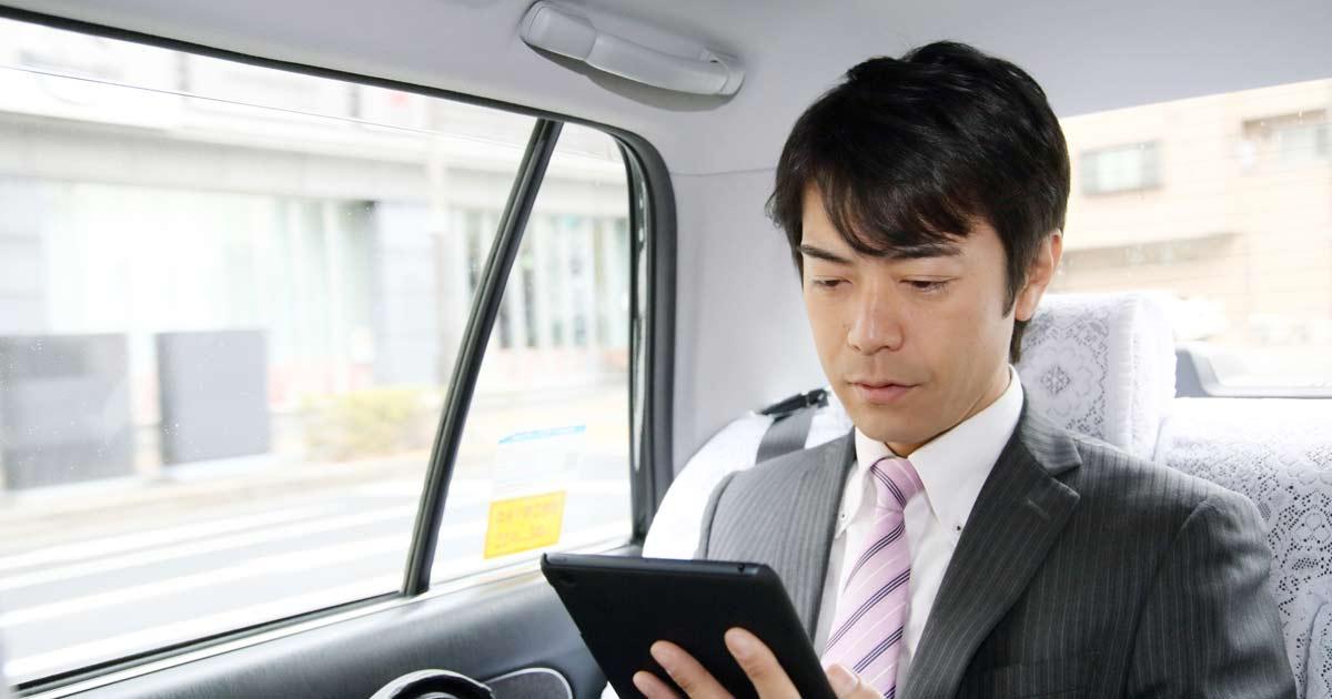 なぜ一流のビジネスマンは「タクシー代」をケチらないのか
